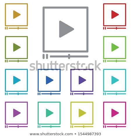 Video tutorial vector app distanta Imagine de stoc © pikepicture