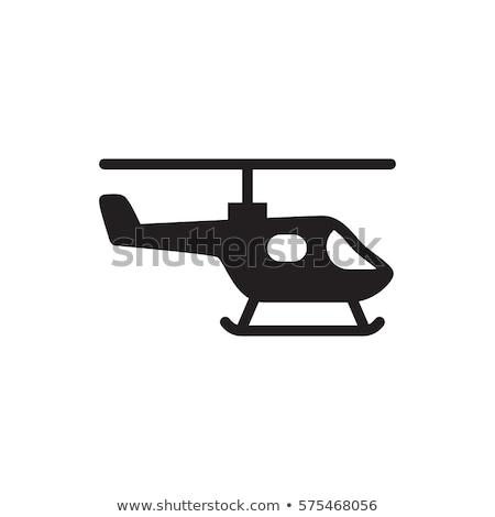 Helicóptero ícone ver cor projeto Foto stock © angelp