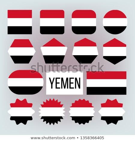 Jemen · vektor · szett · részletes · vidék · forma - stock fotó © pikepicture