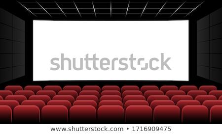 Cinéma salle large écran rouge Photo stock © robuart
