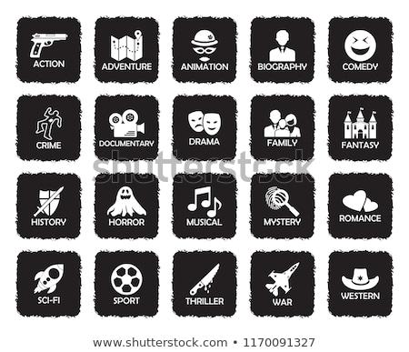Kina wektora ikona użytkownik interfejs Zdjęcia stock © ayaxmr