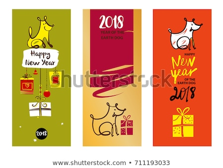 Chinese New Year decoration | Set 3 Stock photo © sahua