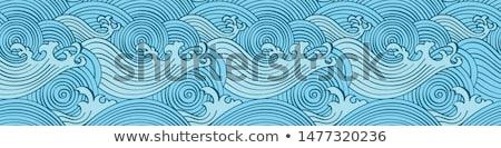 abstract grunge based wave background Stock photo © pathakdesigner