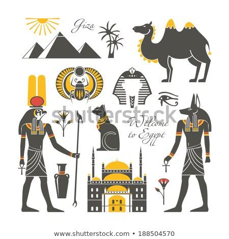 Dios palacio 3D prestados ilustración monumental Foto stock © Wampa