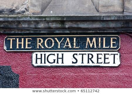 道路標識 ロイヤル エディンバラ にログイン 有名な 通り ストックフォト © RuthBlack