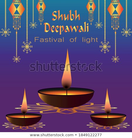 Beautiful illustration for happy deepavali bright colorful desig Stock photo © bharat