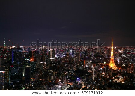 Tokio torre agradable cielo edificio luz Foto stock © shirophoto