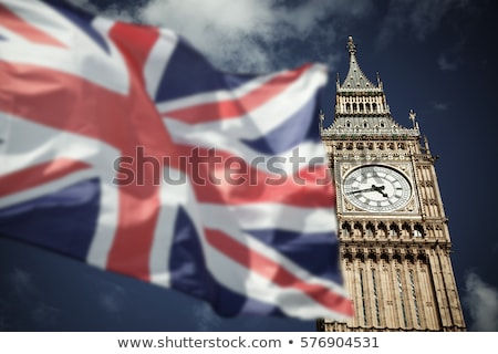 Stock photo: England and England Flags in puzzle