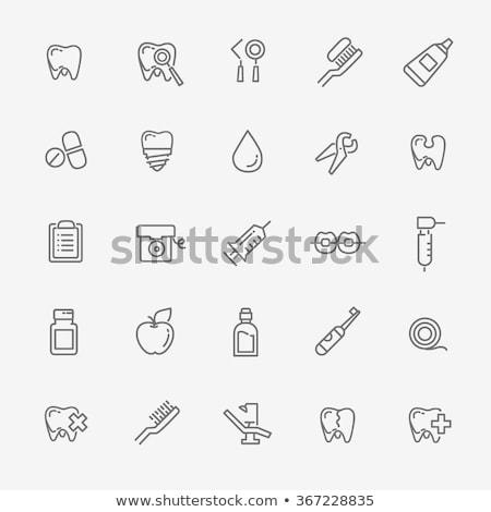 dente · icona · vettore · bianco · dental · illustrazione - foto d'archivio © tkacchuk