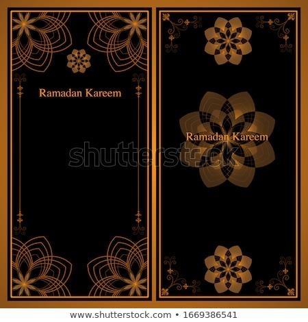 ストックフォト: ヴィンテージ · エレガントな · 抽象的な · フローラル · デザイン