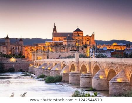 Romano templo velho cidade Espanha centro Foto stock © backyardproductions