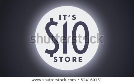 świetle koncentruje banner cena szczegóły Zdjęcia stock © SArts