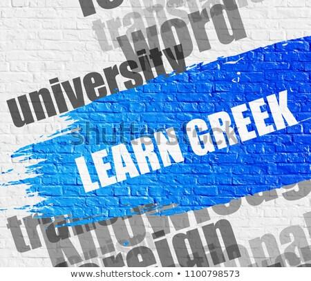 learn greek on the brickwall stock photo © tashatuvango