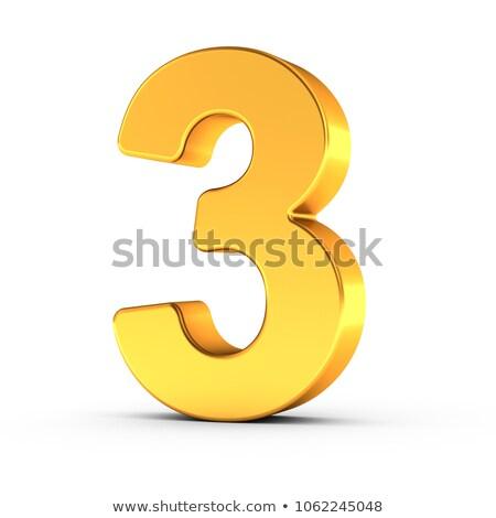 Stock photo: Golden number 3 THREE 3D