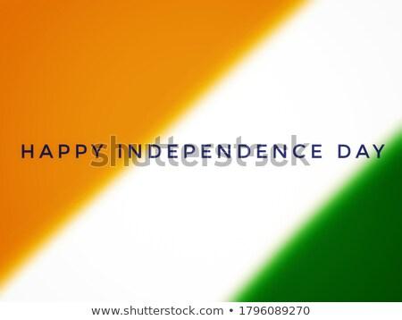 Driekleur indian banner gelukkig republiek dag Stockfoto © vectomart