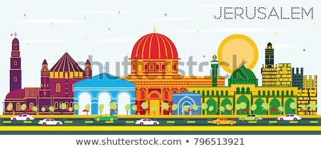 Jerozolima panoramę niebieski budynków Zdjęcia stock © ShustrikS