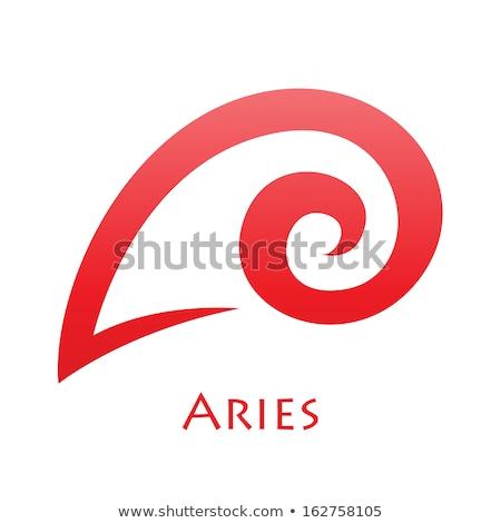 simplistic aries zodiac star sign stock photo © cidepix