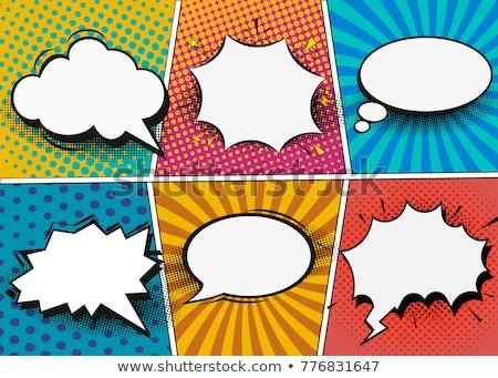 The word Splash in a Comic Book Star Stock photo © gemenacom
