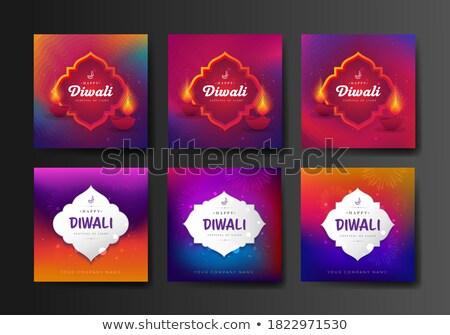 Elegáns művészi mandala bannerek szett jóga Stock fotó © SArts