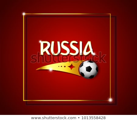 mundo · campeonato · fútbol · fútbol · Rusia · bandera - foto stock © cienpies