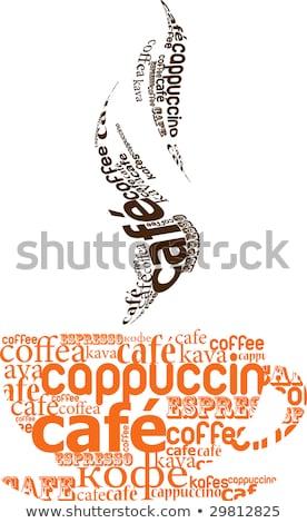 Siyah kahve kahvaltı simgeler bej vektör gıda Stok fotoğraf © cidepix