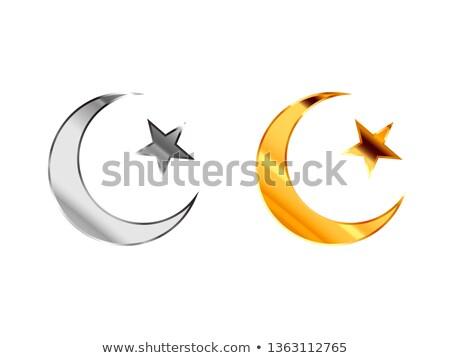 İslamiyet dini işaretleri parlak gümüş altın Stok fotoğraf © evgeny89