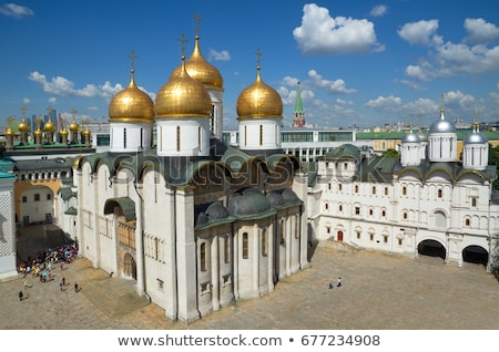 Dormition Cathedral domes at Moscow Kremlin Stock photo © AndreyKr