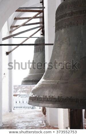 ビッグ 鐘 クレムリン ロシア クロス 教会 ストックフォト © Mikko