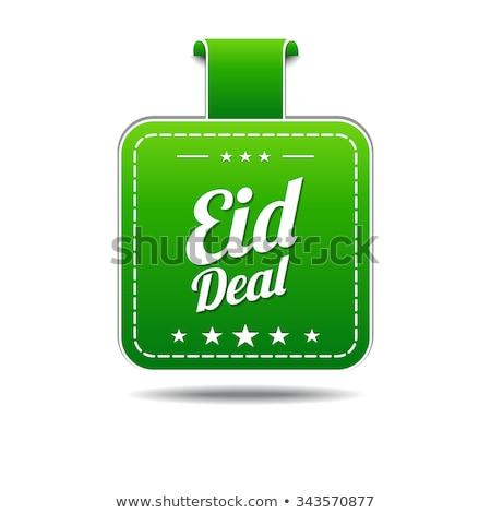 Eid Deal Green Vector Icon Design Stock photo © rizwanali3d