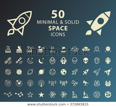 vector · estilo · ilustración · espacio · estación · astronauta - foto stock © genestro