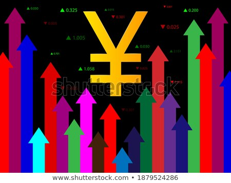 Refund Yen Or Yuan Arrow Concept Stock photo © ivelin