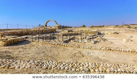 john paul ii arch elijahs hill ruins byzantine churches near je stock photo © billperry