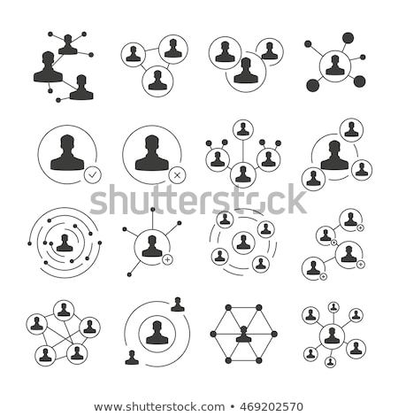 Distributed Network Icon. Stock photo © WaD