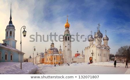 Szófia orosz templom tél kilátás belváros Stock fotó © vilevi