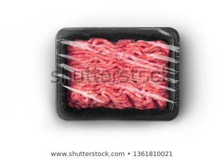 Pakiety surowy mięsa pojemnik fabryki szczęśliwy Zdjęcia stock © wavebreak_media