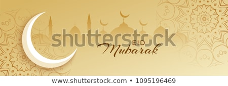 eid mubarak festival greeting with mosque silhouette Stock photo © SArts