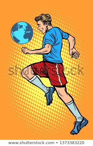 Világ bajnokság futballista Föld ahogy futballabda Stock fotó © studiostoks