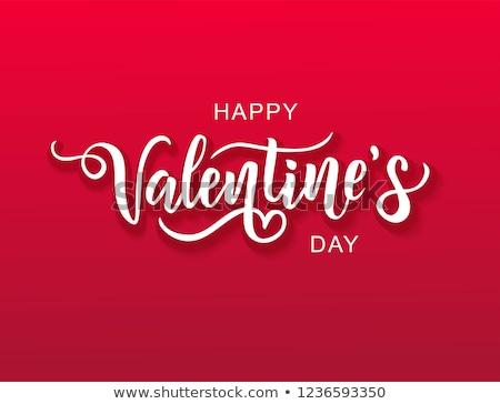 arte · San · Valentín · día · caja · de · regalo · rojo · corazón - foto stock © karandaev