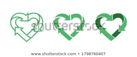 Szív kör rotáció ikon logo vektor Stock fotó © blaskorizov