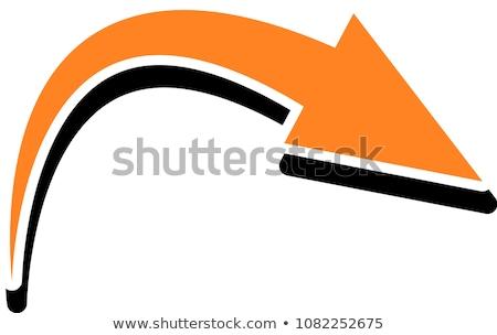 Simple Bent arrow material Stock photo © Blue_daemon