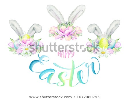 Watercolor illustration flower word EASTER with chickens and eggs Stock photo © Natalia_1947