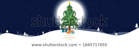 merry christmas trees and full moon background  Stock photo © SArts