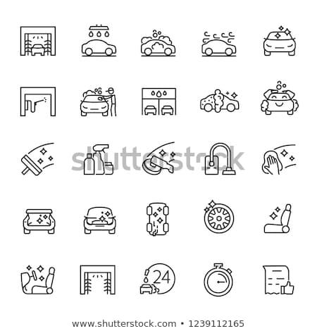 Automatyczny myjnia ikona wektora ilustracja Zdjęcia stock © pikepicture