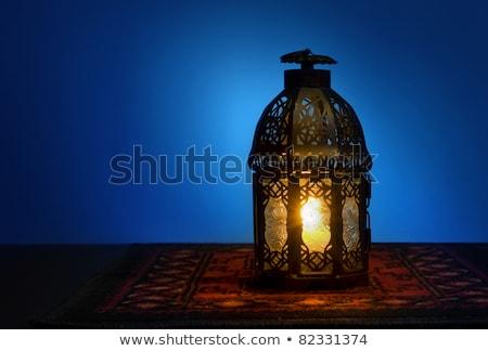 Ramadan decorativo texto espaço feliz Foto stock © SArts