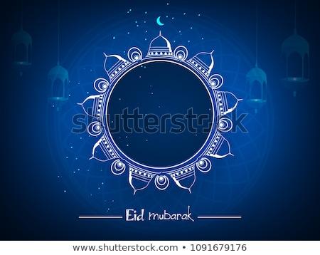 рук молиться Аллах фестиваля счастливым аннотация Сток-фото © SArts