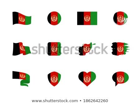 Bayrak Afganistan biçim kalp sevmek Stok fotoğraf © butenkow
