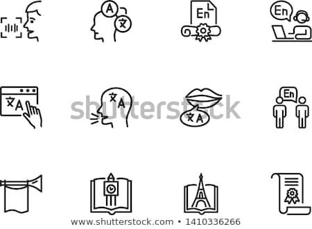 Vector icon English Stock photo © zzve
