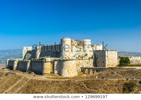 Síria céu viajar edifícios castelo arquitetura Foto stock © meinzahn