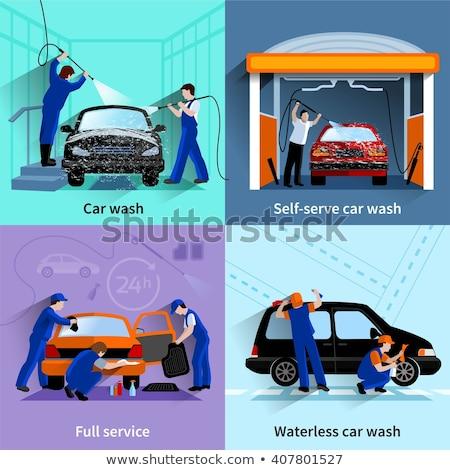 robô · lavagem · carro · 3d · render · serviço · trabalho - foto stock © vwalakte