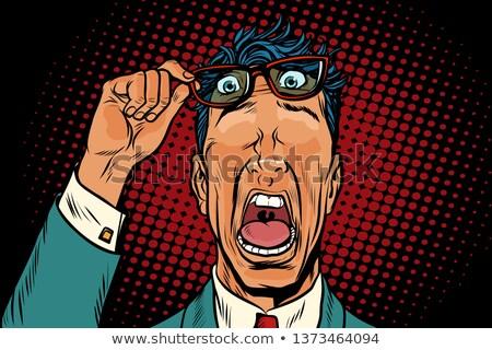 Oka czoło przestraszony człowiek pop art retro Zdjęcia stock © studiostoks